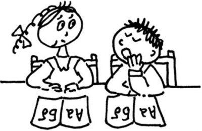 Интериоризация в педагогике